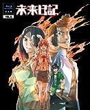 Animation - Future Diary (Mirai Nikki) Vol.6 (BD+CD) [Japan LTD BD] KAXA-3806