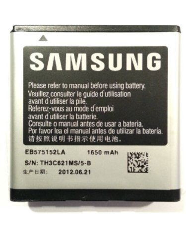 Samsung Original OEM Galaxy S 4G/Vibrant 4G/Captivate Glide 1650 mAh Spare Replacement Li-Ion Battery - Non-Retail Packaging - Silver