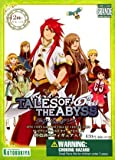 One Coin Grande Figure Collection Tales of The Abyss all 13 types Complete Set