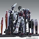 MG 1/100 ウエポン&アーマーハンガー FOR フルアーマー・ガンダム Ver.KA プラモデル(GUNDAM THUNDERBOLT版)(ホビーオンラインショップ限定)