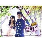 [CD]清潭洞アリス 韓国ドラマOSTパート1 (SBS TV ドラマ) (韓国盤)
