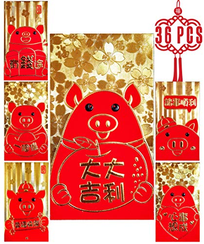 Ellzk Chinese Red Envelopes Lucky Money Envelopes 2019 Chinese New Year Bright Gold Pig Envelope Large(6 Patterns 36 Pcs) Bright Gold
