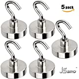 JSbro Strong Neodymium Heavy Duty Magnetic Silver Hooks set of 5 40 lbs. ea. Vertically multi-purpose