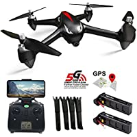 MJX B2W Bugs 2W Quadcopter Drone - 2 Batteries Included - Brushless Motors 5G Wifi FPV 1080P Camera Hobbyist Photographers Globe GPS Flying Long Range RC Drone, Altitude Hold, GPS Smart Return