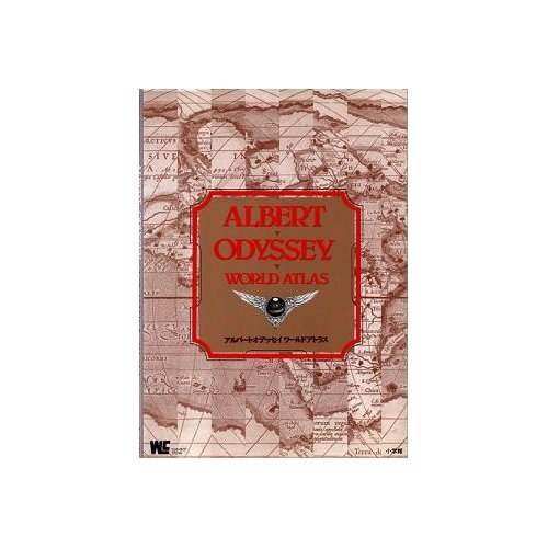 Albert Odyssey SNES Strategy Guide Book (Wonder Life Special SNES) (1993) ISBN: 4091024297 [Japanese Import]