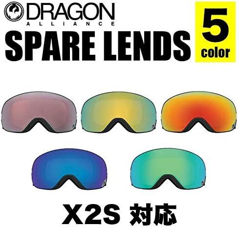 DRAGON ドラゴン 1G66 X2S LENS エックスツーエス レンズ 1G66 ルーマ ジャパン グリーン イオナイズ