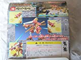Japan Import Medarot battle Medarot 10 arc Beetle normal ver