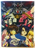 Mobile Suit Gundam Seed - TV Series & Movie - The Perfect Collection (Japanese/English Audio; English/Spanish/Italian/Chinese Subtitles)