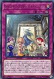 遊戯王 ETCO-JP077 ウィッチクラフト・パトローナス (日本語版 レア) エターニティ・コード