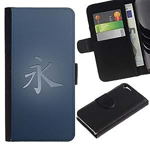 NEECELL GIFT forCITY // Billetera de cuero Caso Cubierta de protección Carcasa / Leather Wallet Case for Apple Iphone 5 / 5S // Símbolos japoneses