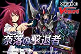 Bushiroad Cardfight Vanguard Purgatory Revenger