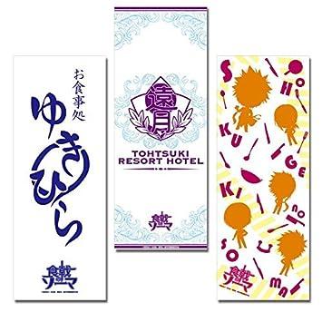 procesamiento de la loteria soma Yukihira Premio D toalla de los tres para cada conjunto de loteria de todo el mundo Shoku ?: Amazon.es: Juguetes y juegos