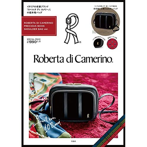 ROBERTA DI CAMERINO PRECIOUS BOOK SHOULDER BAG ver. 画像
