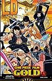 One Piece Anime comics - Gold - Tome 01