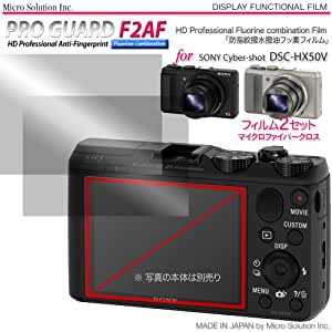 Micro Solution Digital Camera Anti-Fingerprint, Hydrophobic, Oleophobic HD Display Protection Film (Pro Guard F2AF) for Sony Cyber-shot DSC-HX60V / DSC-HX50V // PGSHSCSHX-B