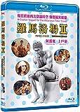 Thermae Romae 2 (Region A Blu-ray) (English Subtitled) Japanese Movie a.k.a. Thermae Romae II