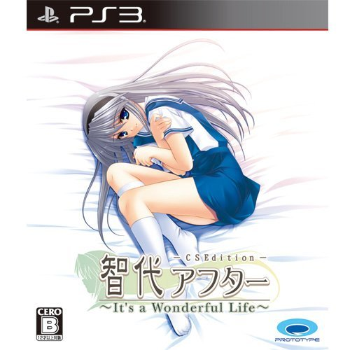 Tomoyo After ~ It's a Wonderful Life ~ CS Edition PS3 (Japan Import)