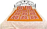 Ivory and Nugget Gujarati Bedspread with Embroidered Elephants and Mirrors - Pure Cotton