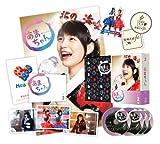 Japanese TV Series - Amachan Complete Edition DVD Box 2 (4DVDS) [Japan DVD] DSZS-7827