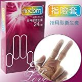 JS® 0.06mm New Generation for Couple Sex Safety, Finger Condom, Two Easy Steps Give Your Sex Partner the Best Protection.