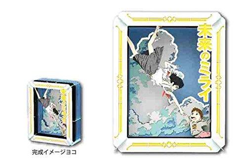 Paper Theater - Mamoru Hosoda Directed Work PT-131 Mirai no Mirai