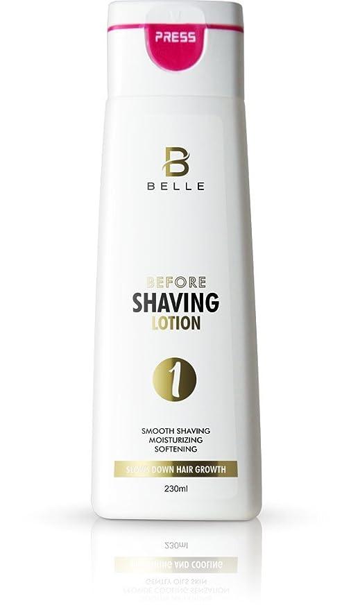 Belle® antes de afeitado loción – Ralentiza el crecimiento del cabello – Inhibe el crecimiento