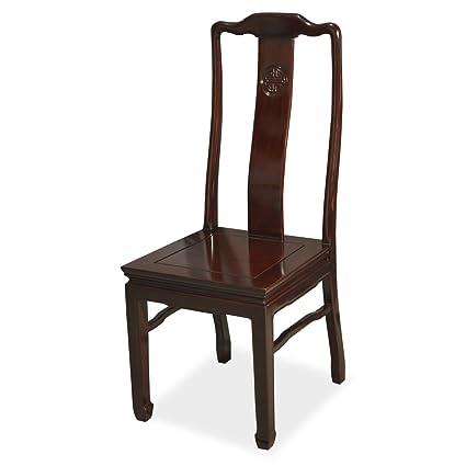 Merveilleux Amazon.com   ChinaFurnitureOnline Rosewood Chair, Longevity Side Chair  Mahogany Finish   Chairs