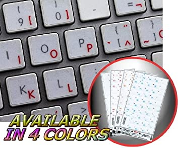 French Transparent Keyboard Stickers with White letters for any laptop or keyboard