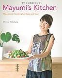 Mayumi's Kitchen, Mayumi Nishimura, 4770031106