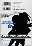 Angel Beats! -Heaven's Door- Vol.2 (Dengeki Comics) Manga