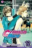 Crimson Hero/紅色HERO