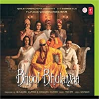 Bhool Bhulaiyaa - Collector's Choice