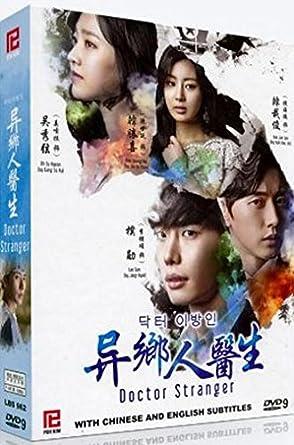 Amazon com: Doctor Stranger(Korean drama, English subtitles, 5 DVD
