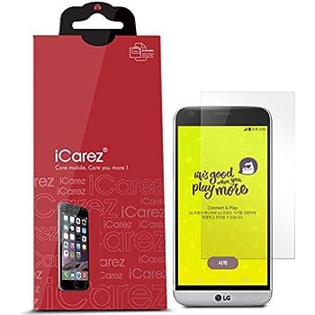 Amazon.com: icarez [] Protector de visualización para LG G3 ...