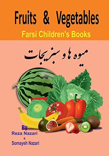 Amazon Com Farsi Children S Books Fruits And Vegetables Ebook