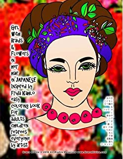 girl with braids flowers in her hair in japanese inspired by frida kahlo easy coloring book for adults children retirees everyone by artist grace divine japanese edition