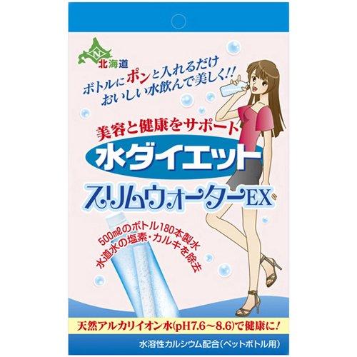 日本カルシウム工業 スリムウォーター EX ペットボトル用浄水器