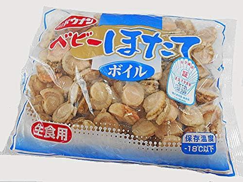 北海道産ボイルほたて貝(ベビーホタテ)1kg (約130粒・生食用) 【出荷元:北海道四季工房】