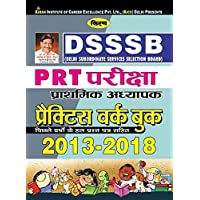 Kiran DSSSB PRT Exam Primary Teacher Practice Work Book Hindi (2706)