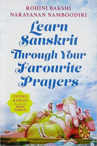 buy learn sanskrit through your favourite prayers book online at low