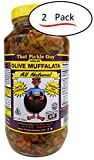 That Pickle Guy 2 Pack Of All Natural Mild Muffalata Spread (2 X 24 oz)