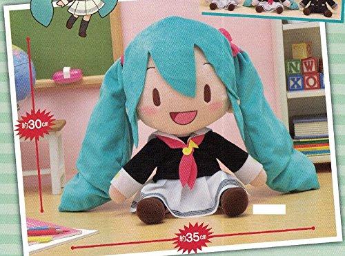 Hatsune Miku Series Mega Jumbo Soft Plush Doll Hatsune Miku