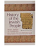History of the Jewish People, Meir Holder, 089906499X