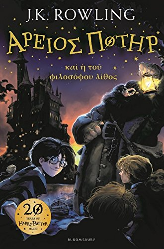 Harry Potter and the Philosopher's Stone (Ancient Greek) (Inglese) Copertina rigida – 29 gen 2015 J.K. Rowling Andrew Wilson 1408866161 Fiction / Fantasy / General
