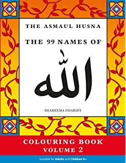 The Asmaul Husna Colouring Book Volume 1: The 99 Names of