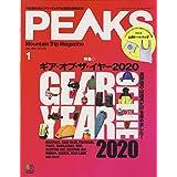 2021年1月号 オリジナル 山旅 トートバッグ パッカブル仕様 (エコバッグ)