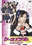 ケータイ少女 恋の課外授業 VOL.1 [DVD]