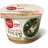 [5packs] CJ Cooked White Rice with a Seaweed Soup / instant food / Korean food / fast cooked