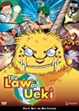 The Law of Ueki - Neo - The New Celestial (Vol. 4)