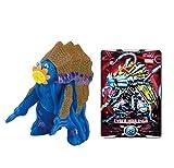 Ultraman X Ultra Kaiju X 05 Hooringa